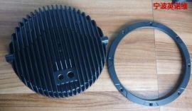 铝压铸制造压铸模具厂家LED散热片开发英诺维供
