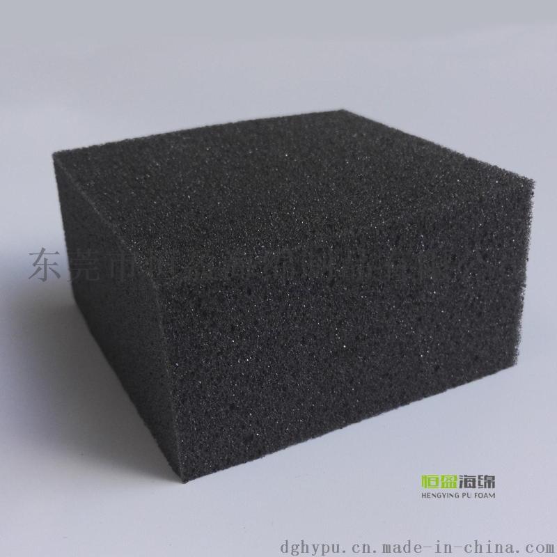恆盈海綿MT6020BBN難燃海綿供應