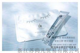 苏尚儿PH眼霜赋活焕采眼部护理套盒代理价V284908452