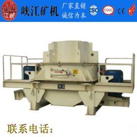 峡江矿机PL系列立式冲击破碎机厂家直销**矿山机械设备支持定制具体详询