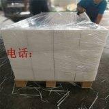 生产超高分子量聚乙烯纯超高板材 高耐磨重量轻应用广