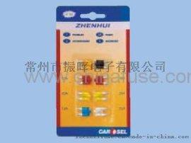 ZH269车用插片式保险丝包装 工具包装