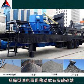 在金华投资一套风化沙制砂机生产线需要多少资金