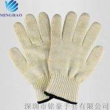 铭豪 厂家直销芳纶耐高温手套  凯夫拉防热割手套 13针工业级手套 SML均有货