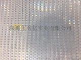 名亿灯饰反光晶格片,小方格灯饰反光材料
