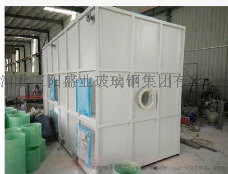 湿式生物除臭/废气净化塔