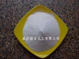 氫氧化鋁 武漢麗百科技 工廠直供