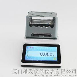 多功能電子固體密度測試儀