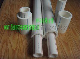 常州PP-R大口径定制管/PP-R冷水管/PP-R