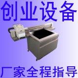 1510瓷磚背景牆uv平面列印噴繪機 4d牆體平板印表機 數碼噴墨機器設備