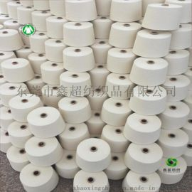 100%有机棉纱GOTS认证厂家直销40支纯棉纱线