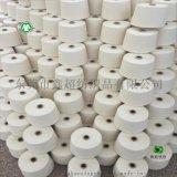 100%有機棉紗GOTS認證廠家直銷40支純棉紗線
