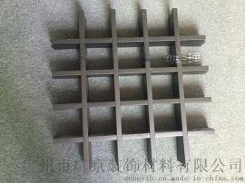 物色餐厅铝格栅-木纹铝格栅-热转印工艺铝花格