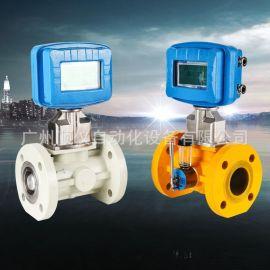 供应智能气体涡轮流量计、空气涡轮流量计、智能气体流量计