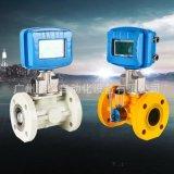 供應智慧氣體渦輪流量計、空氣渦輪流量計、智慧氣體流量計