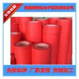 複合紅美紋膠帶厚度0.2mm PET複合 線路板專用 耐高溫紅色美紋膠