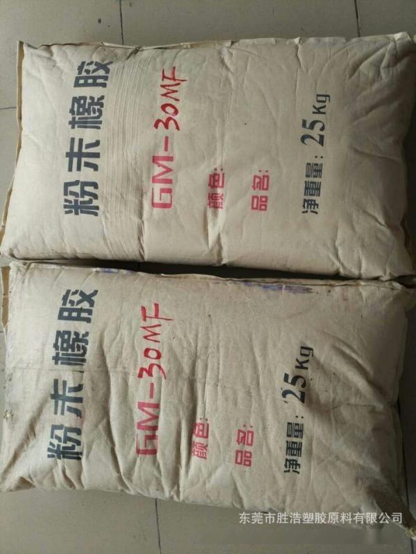 发泡级EVA乙烯-醋酸乙烯共聚物白色粉末EVA