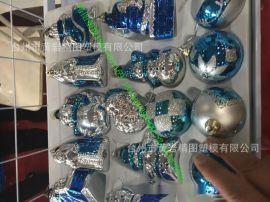 圣诞塑料球模具 彩燈罩模具