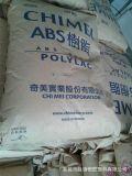 高流动性 高刚性ABS 台湾奇美 PA-756 高光泽性 薄肉成型品ABS