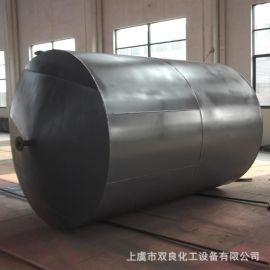 供应不锈钢碳钢化工储罐 非标加工厂家**