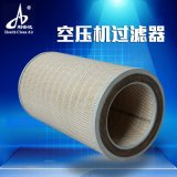 圓筒式空氣過濾器 高效過濾器 空壓機過濾器廠家