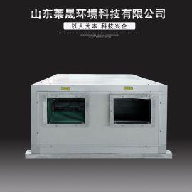 商用新风换气机 PM2.5过滤新风换气机 净化机组
