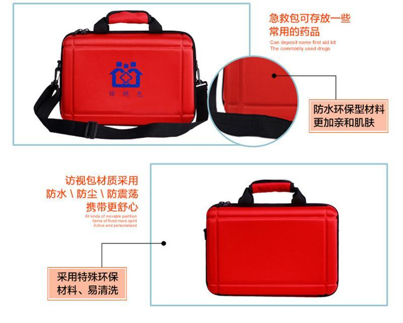 工厂定制多功能工具包 收纳包 医疗包 箱包定制