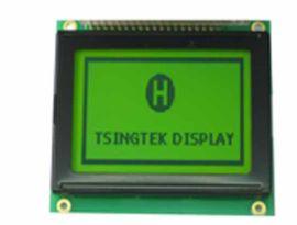 供应液晶显示模块VPG12864