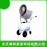 奥特思普移动式雾化(离心式)工业加湿机 离心式加湿器 SPL9000Y工业加湿器