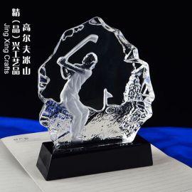 高尔夫一杆进洞纪念奖杯 高尔夫球俱乐部球友聚纪念品