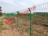 公路护栏网 公路围栏隔离栅防护网价格