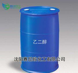 工业乙二醇,沈阳乙二醇防冻液