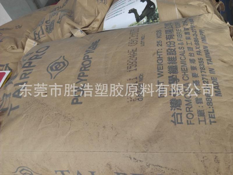 拉丝级PP 台湾化纤 S1005 地毯底部用料 纤维级 通用级