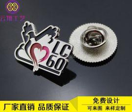 厂家供应logo金属徽章 庆典活动纪念胸章批发生产