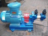 3G25X4-46小流量三螺杆泵