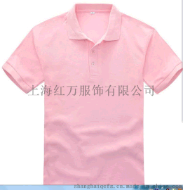 2020翻領全棉t恤衫 POLO衫定制