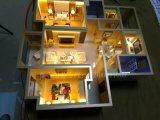 分户模型、沙盘模型制作、上海丰啸模型设计有限公司