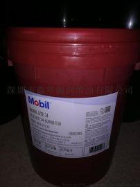 美孚DTE24抗磨液压油 ISO VG32#号润滑油