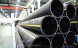 PE燃气管特点,PE燃气管价1格,PE燃气管环刚度