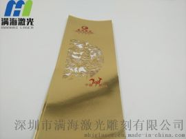 深圳满海激光雕刻-金色卡纸、纸制品激光镂空加工