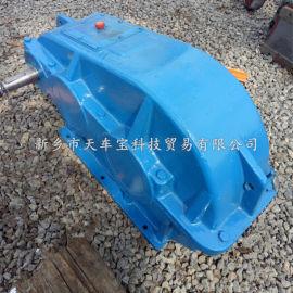 同轴式减速机 硬齿面圆柱齿轮减速机 ZQ250型