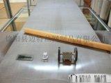 管道防滲用網,排滲專用篩網,不鏽鋼過濾網,橢圓形方形異形濾網片