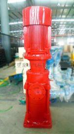 浙江登泉 XBD9.0/5-50LG立式多级消防泵