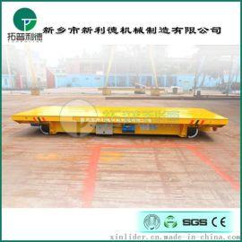 定制KPC-10t划线式电动平车 滑触线