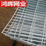 防爆焊接鋼格柵板,重型鋼格柵板,鴻暉鋼格柵板