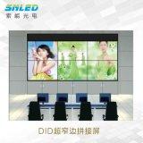 索能DID55寸无缝液晶拼接屏广告屏