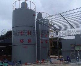 宏利环保污水设备 IC厌氧反应器