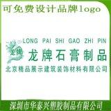 石膏线包装膜厂家广州石膏线精品包装袋生产上低价  石膏角线条收缩膜