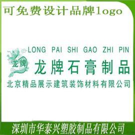 石膏线包装膜厂家广州石膏线精品包装袋生产上低价出售石膏角线条收缩膜
