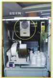 ATM用加熱模組